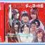 1.ซีดี.เพลงญี่ปุ่น มีให้เลือก หลายศิลปิน หลายอัลบั้ม thumbnail 65
