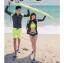 ชุดว่ายน้ำแขนยาว สีเทา กางเกงเขียวสะท้อนแสง (เซ็ต 4 ชิ้น) thumbnail 4