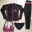 ชุดว่ายน้ำแขนยาว ขายาว สีชมพู+ดำ เซ็ต 4 ชิ้น thumbnail 12