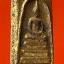 พระสมเด็จฯ พิมพ์ใหญ่ ปิดทอง (กรุทับทอง) บรรจุกรุวัดสะตือ TG 101 thumbnail 2
