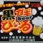 M150 ขนมญี่ปุ่น ของเล่นกินได้ DIY เบียร์เด็ก รสชาติอร่อย ไม่มีแอลกอฮอล์ 1 ชุด 3 ซอง thumbnail 3