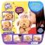 PE004 Little Live Pets Puppy ลูกหมา สัตว์เลี้ยงดิจิตอล (ของแท้) thumbnail 7