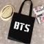 KBTB3 กระเป๋า BTS ของแฟนเมด ติ่งเกาหลี ขนาด 35x38 cm thumbnail 1