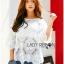 Lady Kristin Vintage Feminine Pastel Lace Blouse L267-6917 thumbnail 7
