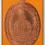 หลวงพ่อคูณ เหรียญมหาลาภ ชุดของขวัญ ทองแดงลงยา 7 สี เททองวาระ3 thumbnail 12