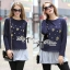 DR-LR-236 Lady Jewellery Embellished Sweater and Jersey Dress Set thumbnail 1