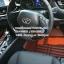 พรมปูพื้นรถยนต์ 5D Toyota CHR ซีเอสอาร์ พรม 5D 6D สำเนา thumbnail 9