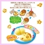 M138 ฮิตจากญี่ปุ่น ของเล่นกินได้ แพ๊นเค๊ก ชินจัง Crayon Shinchan Easy Pancake Set DIY Candy (ทานได้) คละแบบ (1) thumbnail 4