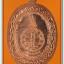 หลวงพ่อคูณ เหรียญมหาลาภ ชุดของขวัญ ทองแดงลงยา 7 สี เททองวาระ3 thumbnail 2
