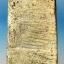 พระสมเด็จฯ กรุวัดสะตือ พิมพ์ใหญ่ ช่างหลวง เกศทะลุซุ้ม D 104 thumbnail 3