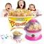 J024 Popcorn Maker เครื่องทำ ป๊อบคอร์นทำได้จริง พร้อมเสียงดนตรี (ไม่มีวัตถุดิบ) -สีชมพู thumbnail 1