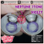 (mini)Neptune 7Tone Violet