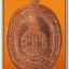 หลวงพ่อคูณ เหรียญมหาลาภ ชุดของขวัญ ทองแดงลงยา 7 สี เททองวาระ3 thumbnail 6