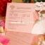 การ์ดแต่งงานเคทอง/เงิน(85301-85306) thumbnail 1
