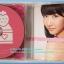 1.ซีดี.เพลงญี่ปุ่น มีให้เลือก หลายศิลปิน หลายอัลบั้ม thumbnail 87