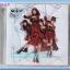 ซีดี.เพลงญี่ปุ่น #AKB48 BEMY BABY CD + DVD thumbnail 1