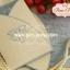 การ์ดแต่งงานเคทอง/เงิน(29-0196) thumbnail 1