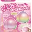 I449 สกุชชี่ Mega peach J Dream Forbidden ขนาด 20 cm (Super Soft) ลิขสิทธิ์แท้ thumbnail 3