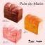 I368 สกุชชี่ Ibloom NYAN PANCAKE ขนาด 19 cm (Super Soft) ลิขสิทธิ์แท้ thumbnail 2
