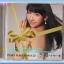 ซีดี.เพลงญี่ปุ่น YUKI KASHIWAGI CD+DVd MV.รวม 2 แผ่น 2 thumbnail 1