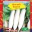 ผักกาดหัวพันธุ์เบา 45 วัน thumbnail 1
