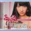 1.ซีดี.เพลงญี่ปุ่น มีให้เลือก หลายศิลปิน หลายอัลบั้ม thumbnail 83
