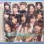 1.ซีดี.เพลงญี่ปุ่น มีให้เลือก หลายศิลปิน หลายอัลบั้ม thumbnail 58