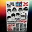 KINO1 สติกเกอร์ Tatoo IKON ของแฟนเมด ของติ่งเกาหลี thumbnail 1