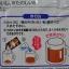 M150 ขนมญี่ปุ่น ของเล่นกินได้ DIY เบียร์เด็ก รสชาติอร่อย ไม่มีแอลกอฮอล์ 1 ชุด 3 ซอง thumbnail 2