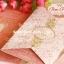 การ์ดแต่งงานเคทอง/เงิน(29-0211,29-0216) thumbnail 1