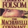 บัญญัติโฉดแม็คเคียเวลลี่ (The Machiaveli Covenant)