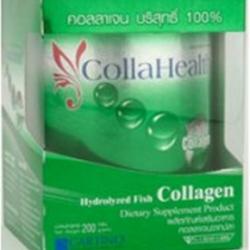 Collahealth Collagen 200 G คอลลาเฮลท์ คอลลาเจน - 4 * 200 กรัม
