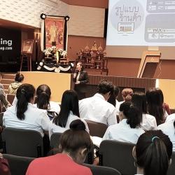 อาจารย์ใบตองสอนขายสินค้าออนไลน์ และสอนการตลาดออนไลน์ สร้างอาชีพให้นักศึกษา มหาวิทยาลัยเทคโนโลยีราชมงคลตะวันออก