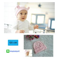 HT308••หมวกเด็ก•• / [สีชมพู] หมวกบีนนี่ทรงหูตั้ง