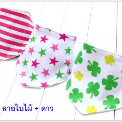 BIB031••เซตผ้ากันเปื้อน•• / ลายใบไม้+ดาว (Happiness Care)