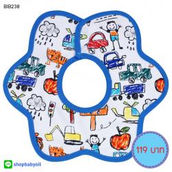 ผ้าซับน้ำลายเด็ก ผ้ากันเปื้อนเด็กเล็ก แบบ 360 องศา ปลายหยักโค้ง - ยี่ห้อ Mom's care / ลาย Transport