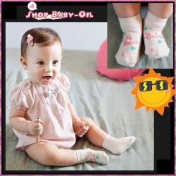 SK005••ถุงเท้าเด็ก•• I'm your Baby (สีเทา)