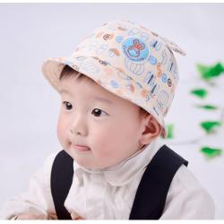 HT468••หมวกเด็ก•• / หมวกปีกกว้าง-นานาผัก (สีเบจ)