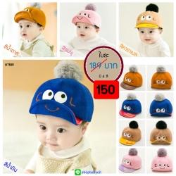 หมวกแก๊ป หมวกเด็กแบบมีปีกด้านหน้า ลาย COOL (มี 4 สี)