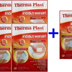 Therma Plast 6 + 1 * 5 pads/box