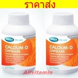 Mega We Care Calcium-D - 2 * 60 เม็ด