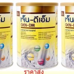 GEN-DM - 3 * 400 G
