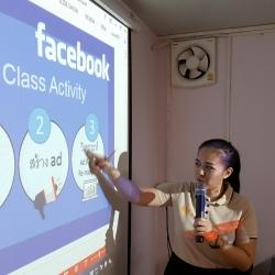 คอร์สอบรมส่วนตัวการทำโฆษณาเฟสบุค (facebook ads) สอนยิงโฆษณาให้ตรงกลุ่มเป้าหมาย เพิ่มยอดให้ปัง!! โดยอาจารย์ใบตอง