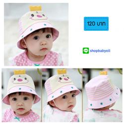 HT494••หมวกเด็ก•• / หมวกปีกกว้าง-ยิ้ม ยิ้ม (สีชมพู)