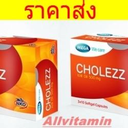 Mega We Care Cholezz (Krill Oil) - 2 * 30 capsules
