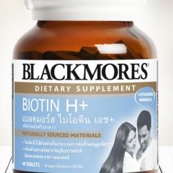 Blackmores BIOTIN H+ 60 เม็ด