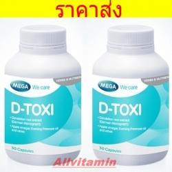 Mega We Care D-Toxi - 2 * 30 เม็ด