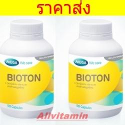 Mega We Care Bioton - 2 * 50 เม็ด