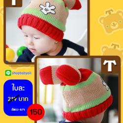 HT237••หมวกเด็ก•• / มิกกี้ [สีแดง-เบจ]