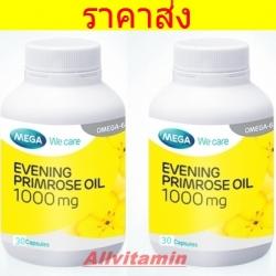 Mega We Care Evening Primrose Oil EPO - 2 * 30 เม็ด